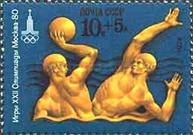 [Olympic Games - Moscow, USSR - Water Sports, Typ FJY]