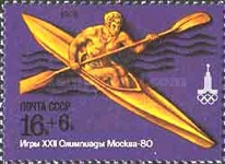 [Olympic Games - Moscow, USSR - Water Sports, Typ FJZ]