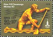[Olympic Games - Moscow, USSR - Water Sports, Typ FKA]
