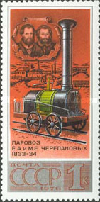[History of Russian Locomotives, Typ FKE]