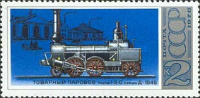 [History of Russian Locomotives, Typ FKF]