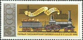 [History of Russian Locomotives, Typ FKG]