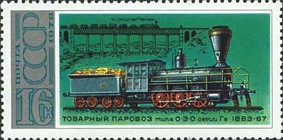 [History of Russian Locomotives, Typ FKH]