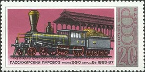 [History of Russian Locomotives, Typ FKI]