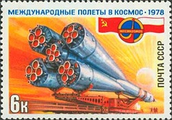 [Soviet-Polish Space Flight, Typ FKY]