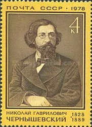 [The 150th Birth Anniversary of N.G.Chernyshevsky, Typ FLE]