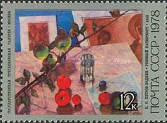 [The 100th Anniversary of the Birth of K.S. Petrov-Vodkin, Typ FLX]