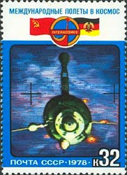 [Soviet-East Germany Space Flight, Typ FMC]