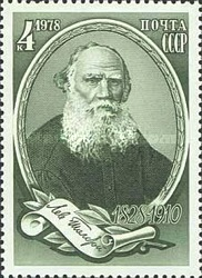 [The 150th Birth Anniversary of L.N.Tolstoi, Typ FME]
