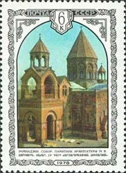 [Armenian Architecture, Typ FMG]