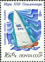 [Olympic Games - Moscow, USSR - Sailing Regatta, type FMV]