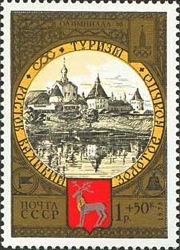 [Olympic Games - Moscow 1980, USSR -