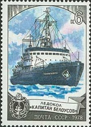 [Soviet Ice Breakers, Typ FNQ]