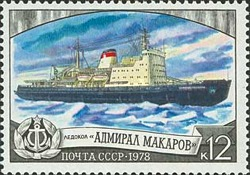 [Soviet Ice Breakers, Typ FNS]