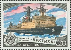 [Soviet Ice Breakers, Typ FNU]
