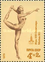 [Olympic Games - Moscow 1980, USSR - Gymnastics, type FOP]