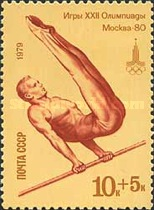 [Olympic Games - Moscow 1980, USSR - Gymnastics, type FOR]