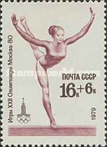 [Olympic Games - Moscow 1980, USSR - Gymnastics, type FOS]