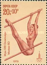 [Olympic Games - Moscow 1980, USSR - Gymnastics, type FOT]