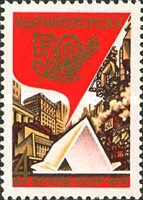 [The 50th Anniversary of Magnitogorsk, type FPG]