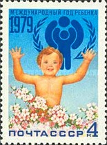 [International Day of the Child, type FPH]