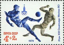 [Olympic Games - Moscow 1980, USSR, type FPP]