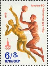 [Olympic Games - Moscow 1980, USSR, type FPQ]