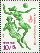 [Olympic Games - Moscow 1980, USSR, type FPR]