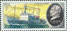 [Soviet Scientific Research Ships, type FRO]