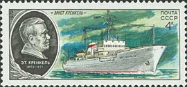 [Soviet Scientific Research Ships, type FRP]