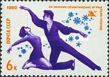 [Winter Olympic Games - Lake Placid, USA, Typ FRX]