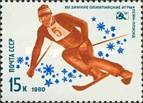 [Winter Olympic Games - Lake Placid, USA, Typ FRZ]