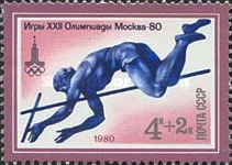 [Olympic Games - Moscow, USSR, type FSN]