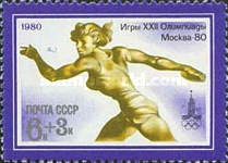 [Olympic Games - Moscow, USSR, type FSO]