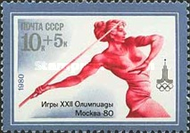 [Olympic Games - Moscow, USSR, type FSP]