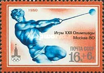 [Olympic Games - Moscow, USSR, type FSQ]