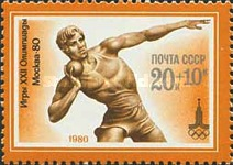 [Olympic Games - Moscow, USSR, type FSR]