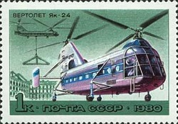 [History of Aircraft Construction - Helicopters, Typ FTL]