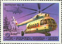 [History of Aircraft Construction - Helicopters, Typ FTM]