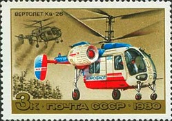 [History of Aircraft Construction - Helicopters, Typ FTN]