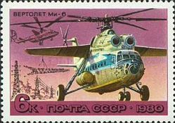 [History of Aircraft Construction - Helicopters, Typ FTO]