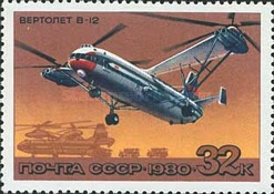[History of Aircraft Construction - Helicopters, Typ FTQ]
