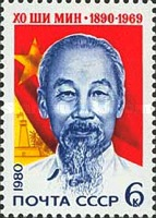 [The 90th Birth Anniversary of Ho Chi Minh, type FUD]