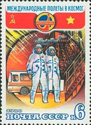 [Soviet-Vietnam Space Flight, type FUH]