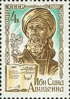 [Birth Millenary of Avicenna, type FUK]