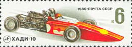 [Racing Cars, type FUM]