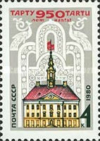 [The 950th Anniversary of Tartu, Estonia, type FUS]