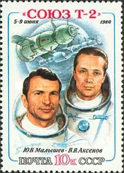 [The First Space Flight of