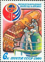 [Soviet-Cuban Space Flight, type FUX]