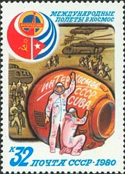 [Soviet-Cuban Space Flight, type FUZ]